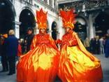 cartoline carnevale, feste, mashere, scherzi, divertimento, giochi, coriandoli, venezia