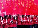 parata, festa, festeggiamenti, cina, cinese, capodanno